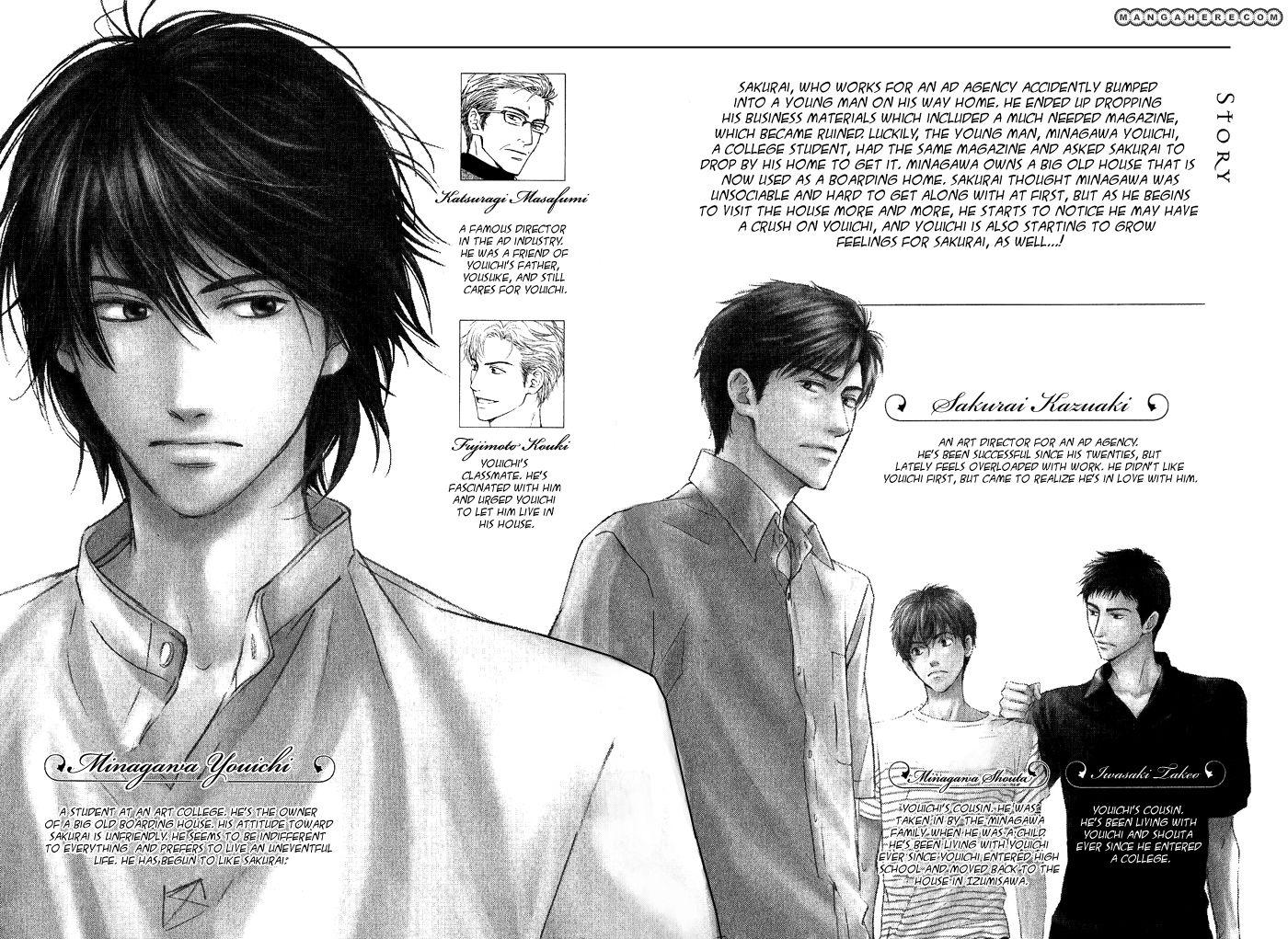 Hana wa Saku ka 7.2 Page 3