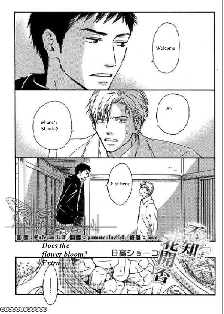 Hana wa Saku ka 14.2 Page 1