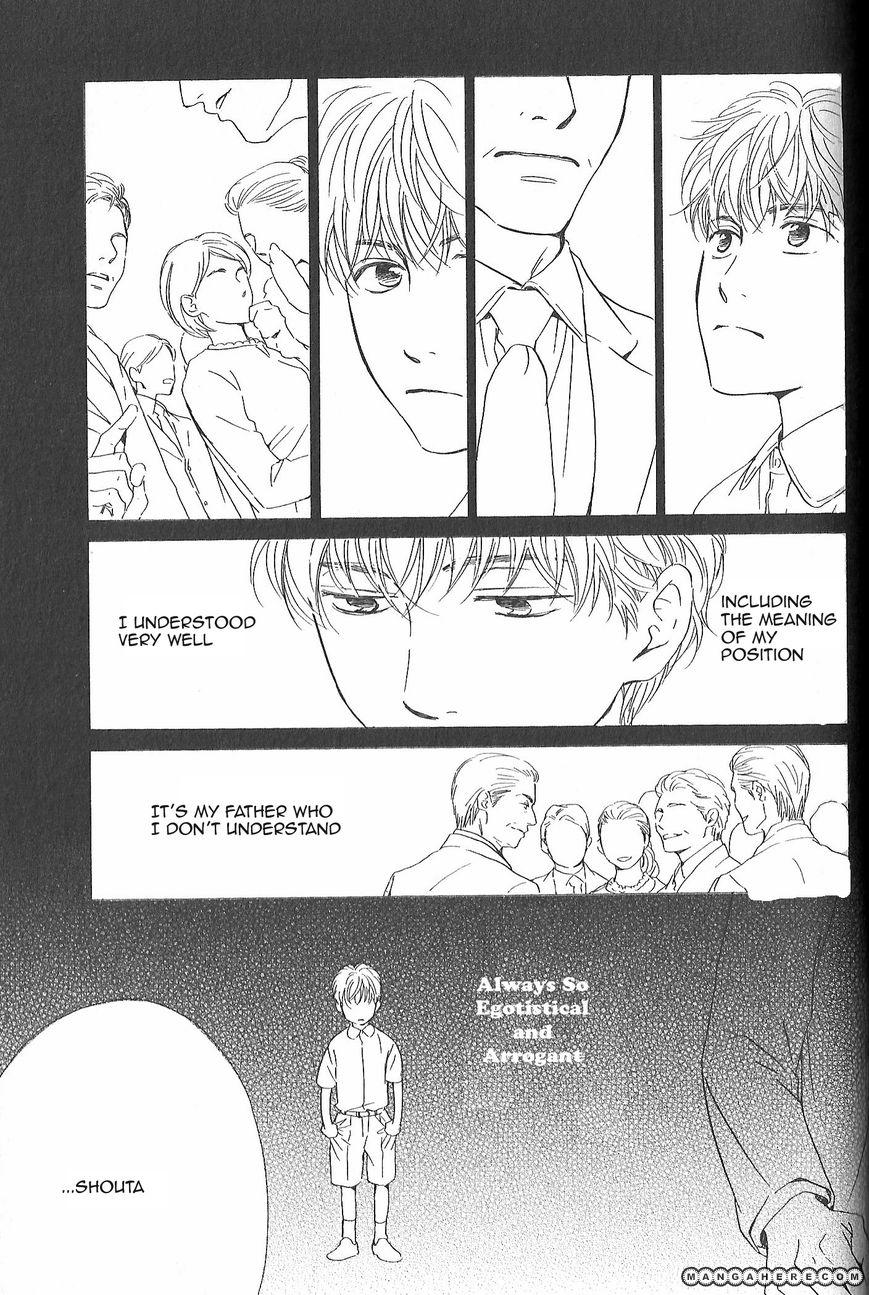 Hana wa Saku ka 18 Page 3