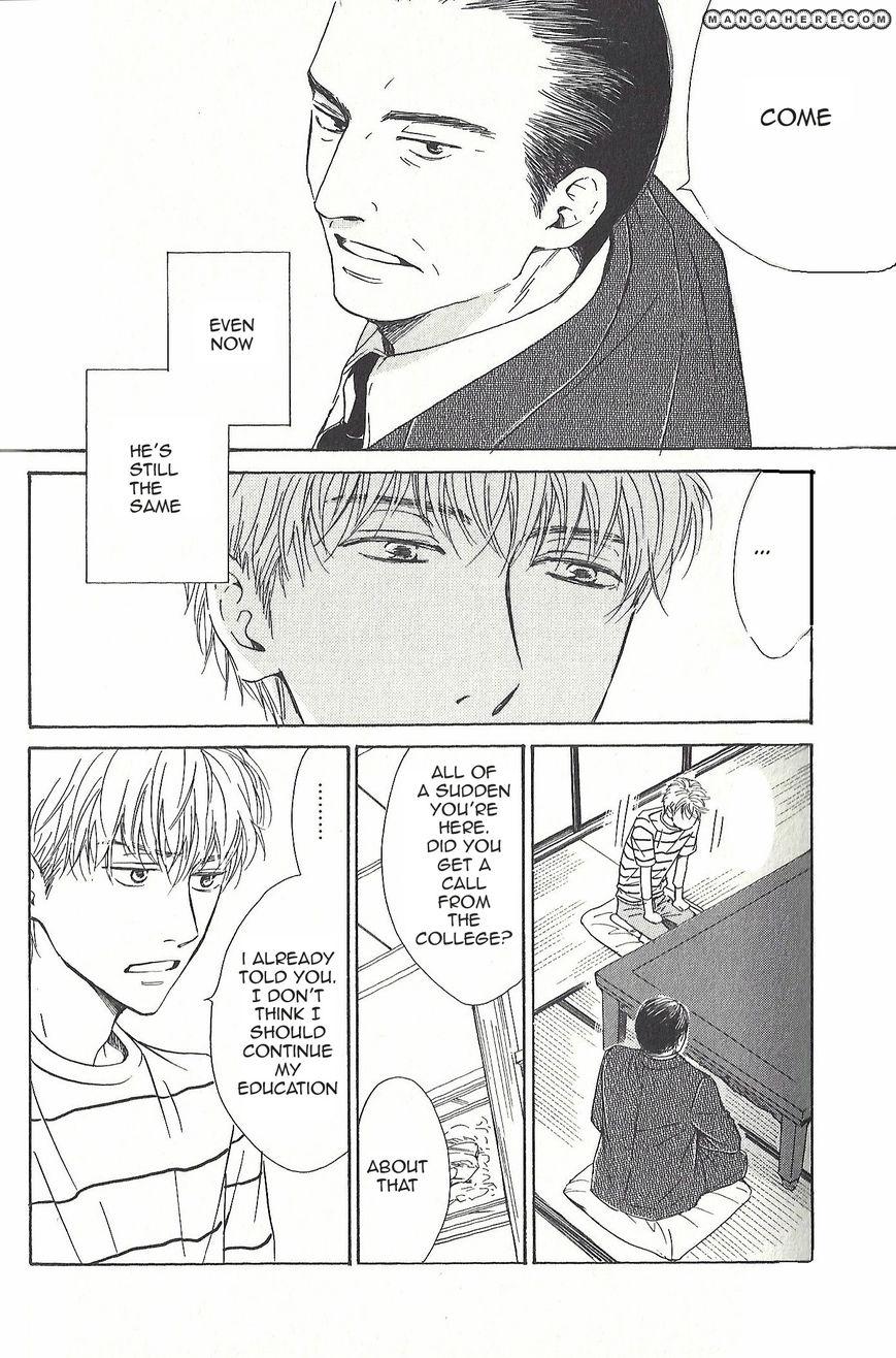 Hana wa Saku ka 18 Page 4