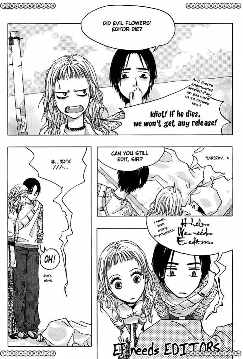 Crush on You 16 Page 1