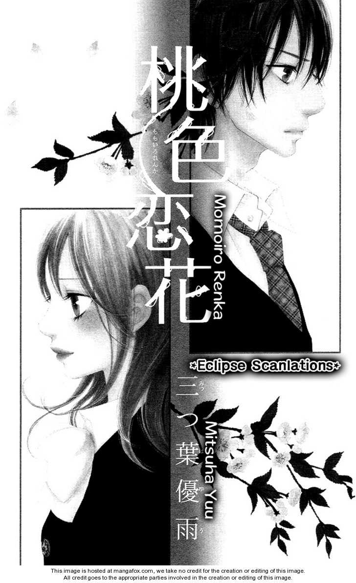 Momoiro Renka 1 Page 1