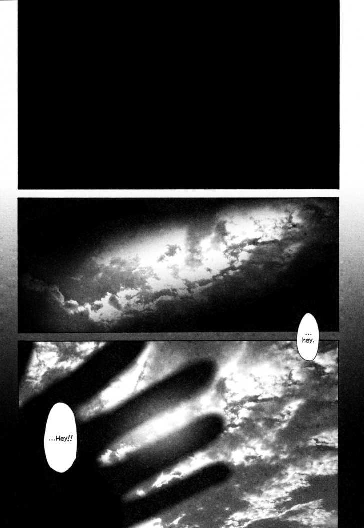 Nijigahara Holograph 12 Page 2