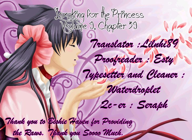I'm Looking for the Princess 39 Page 2