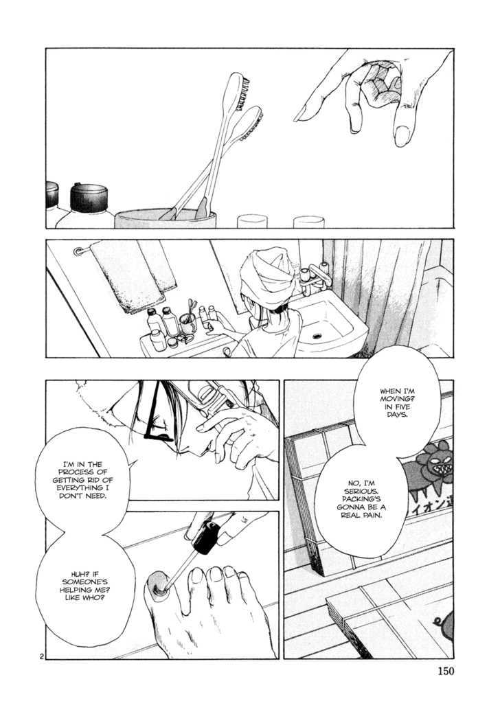 What a Wonderful World 7 Page 2