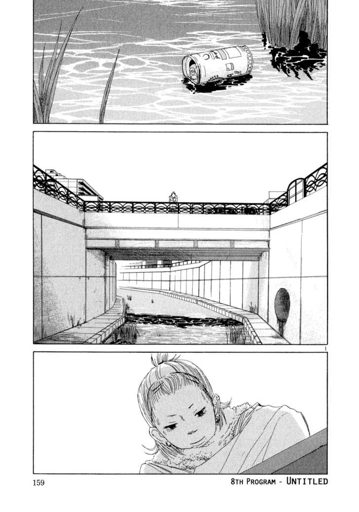 What a Wonderful World 8 Page 1