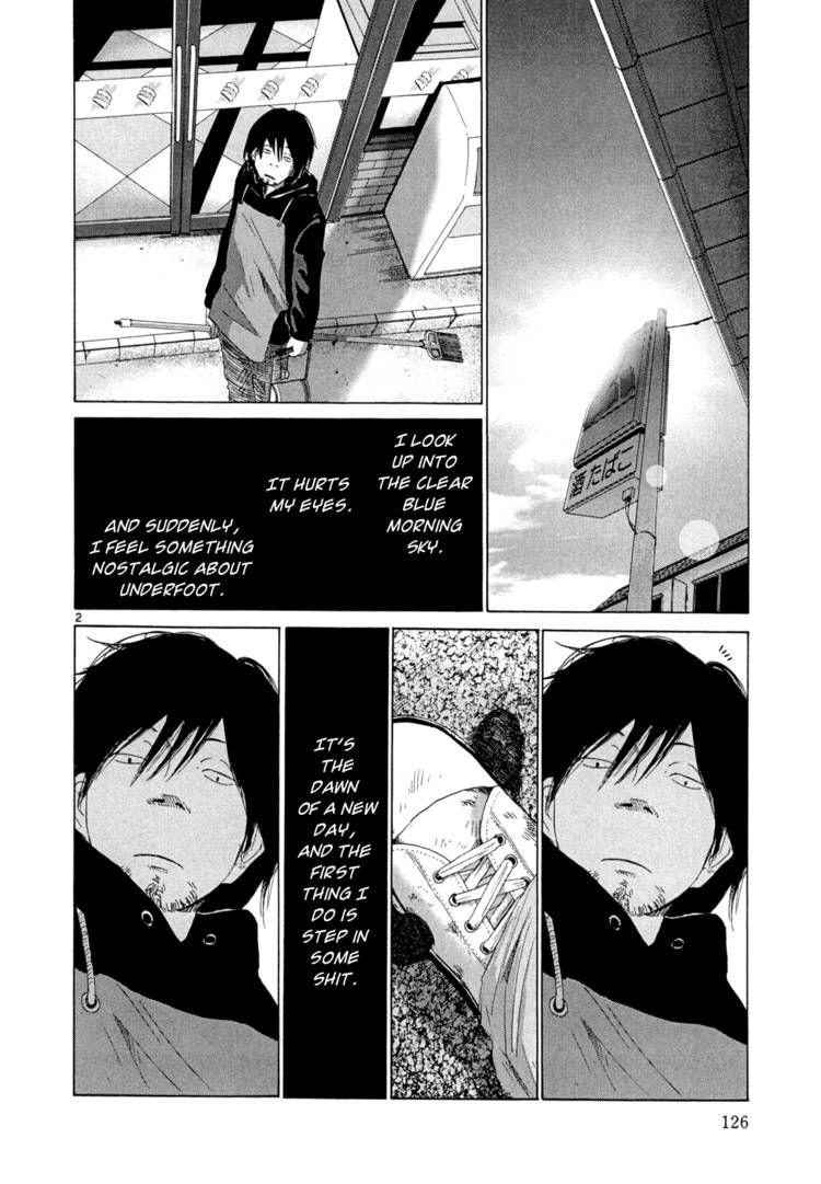 What a Wonderful World 16 Page 2