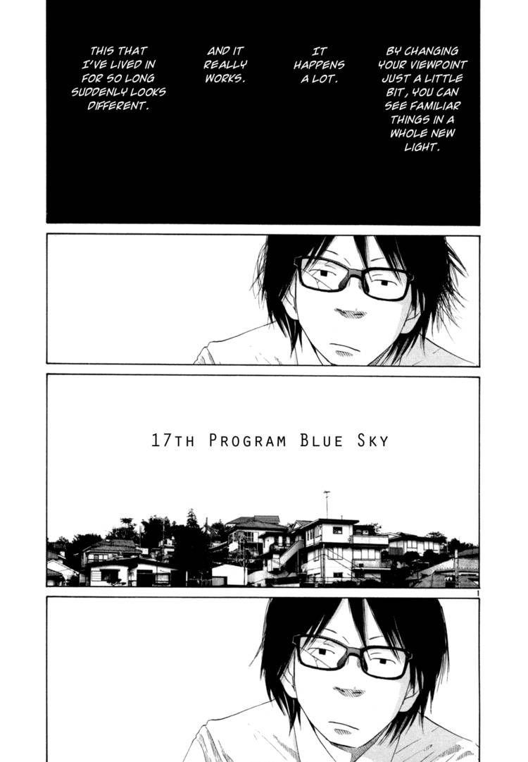 What a Wonderful World 17 Page 1