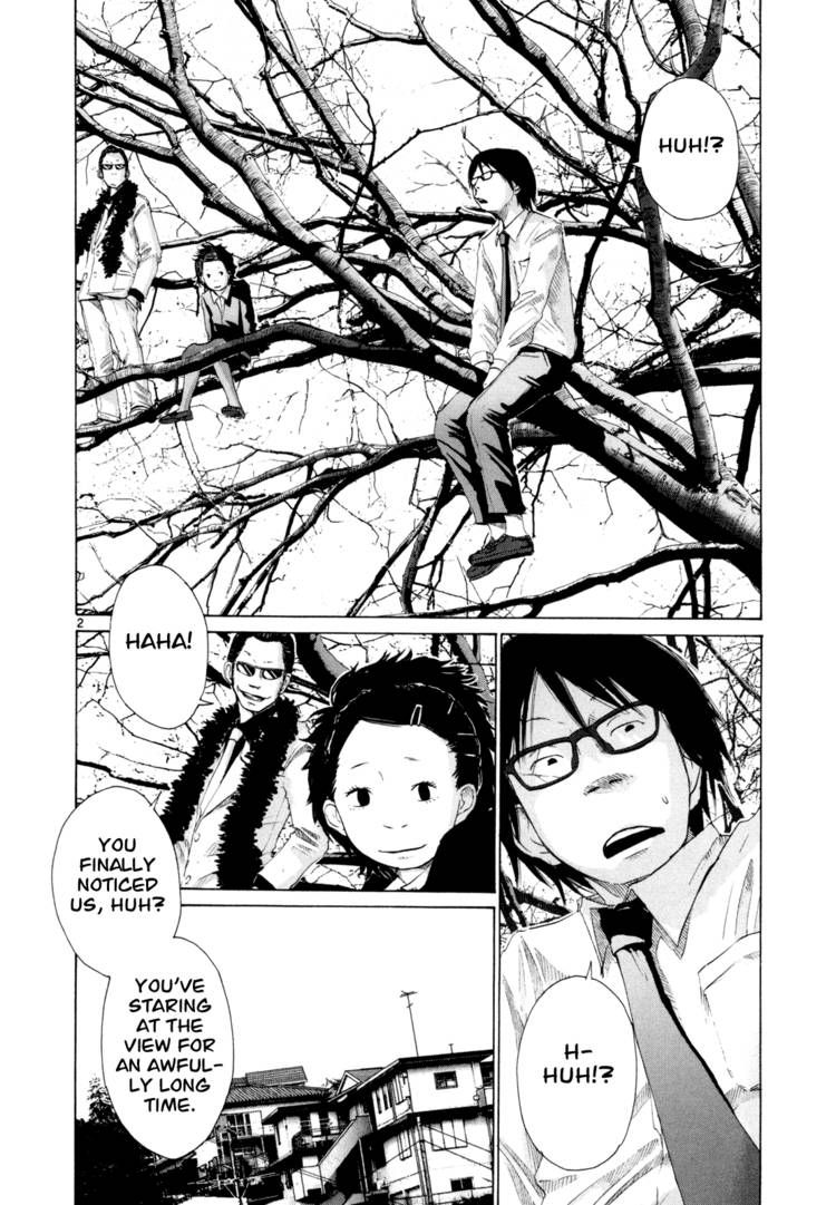 What a Wonderful World 17 Page 2
