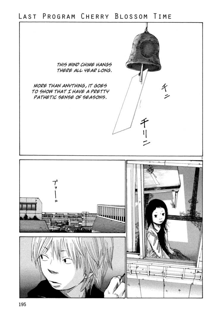 What a Wonderful World 19 Page 1