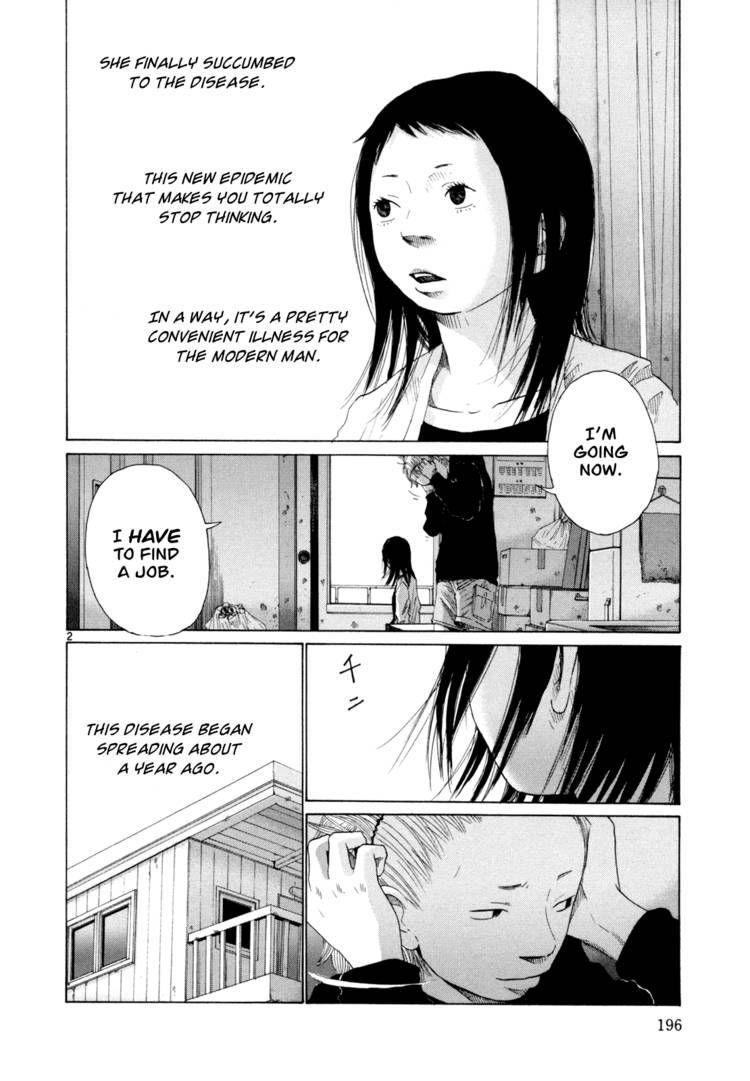 What a Wonderful World 19 Page 2