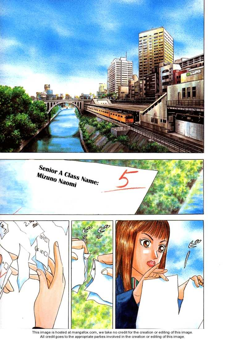 Dragon Zakura 1 Page 2