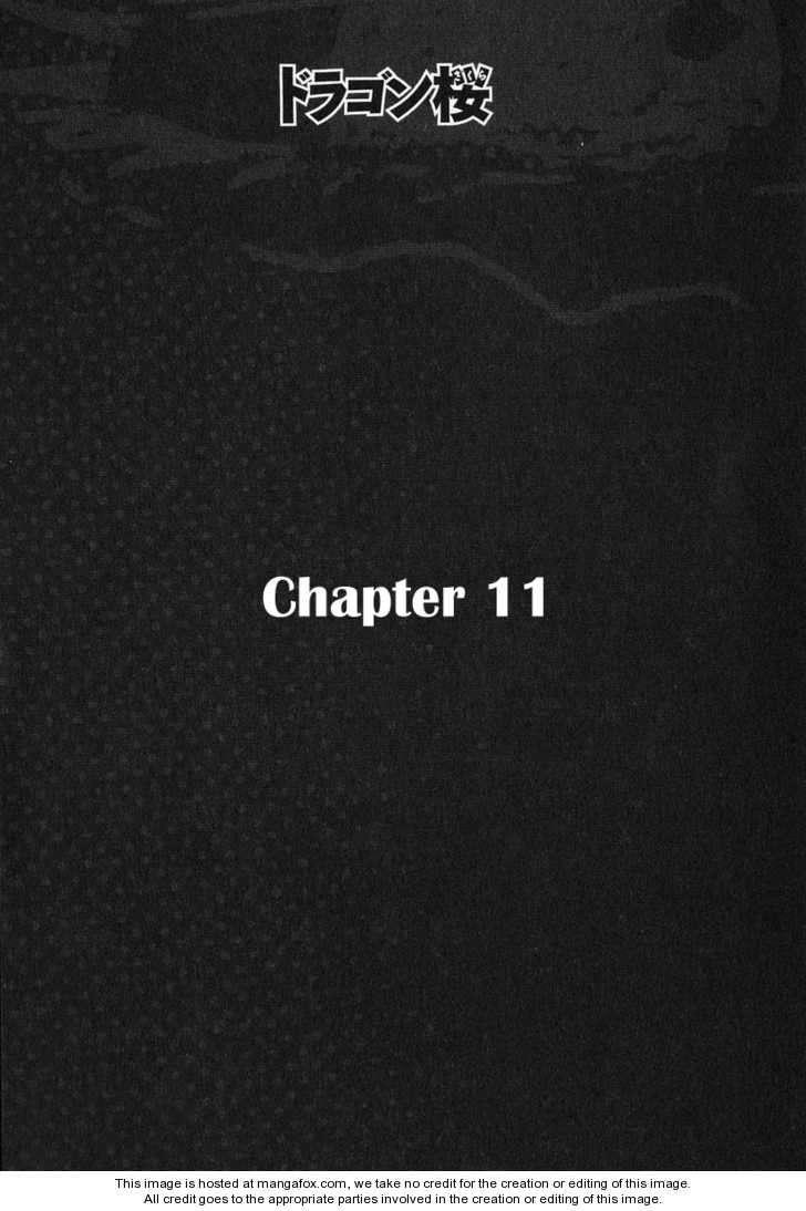 Dragon Zakura 11 Page 1