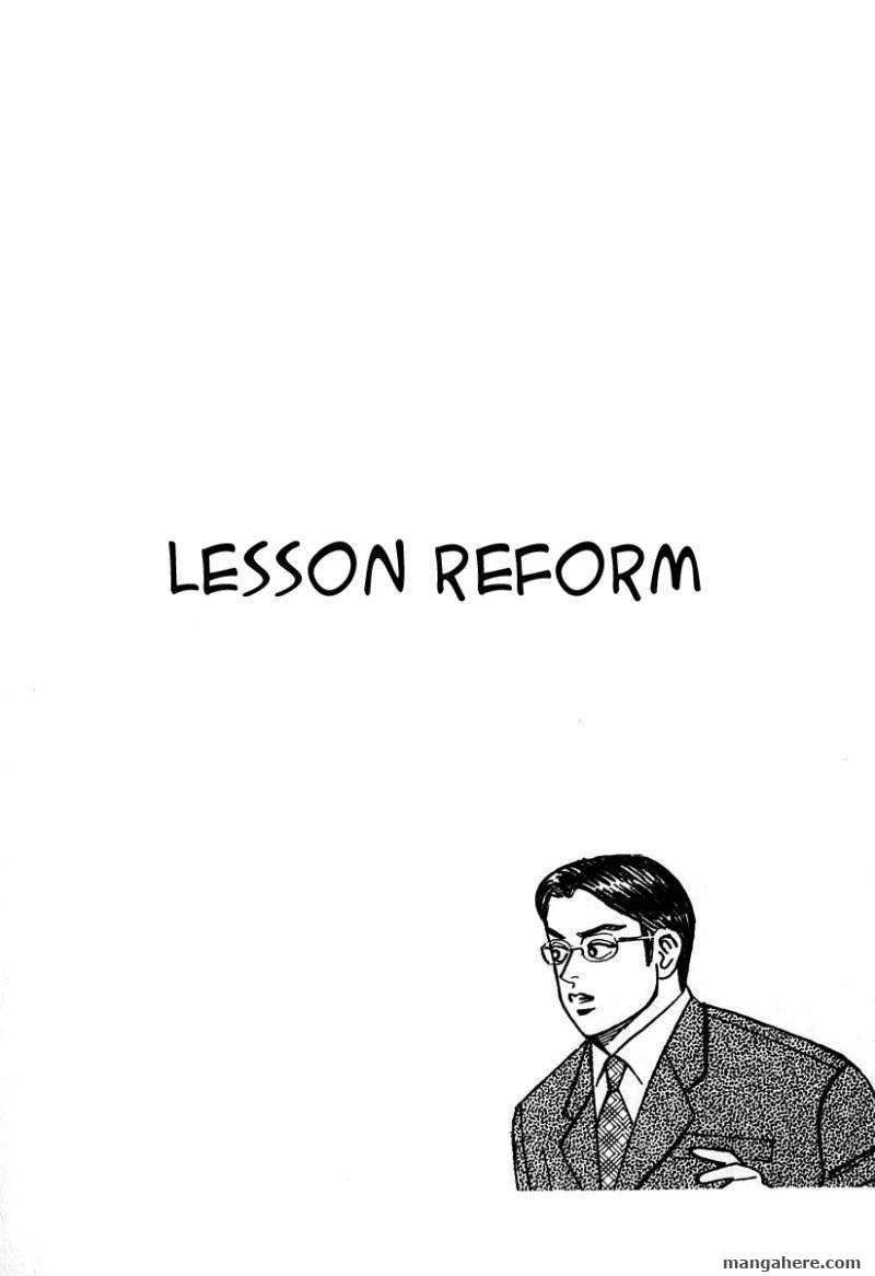 Dragon Zakura 21 Page 2