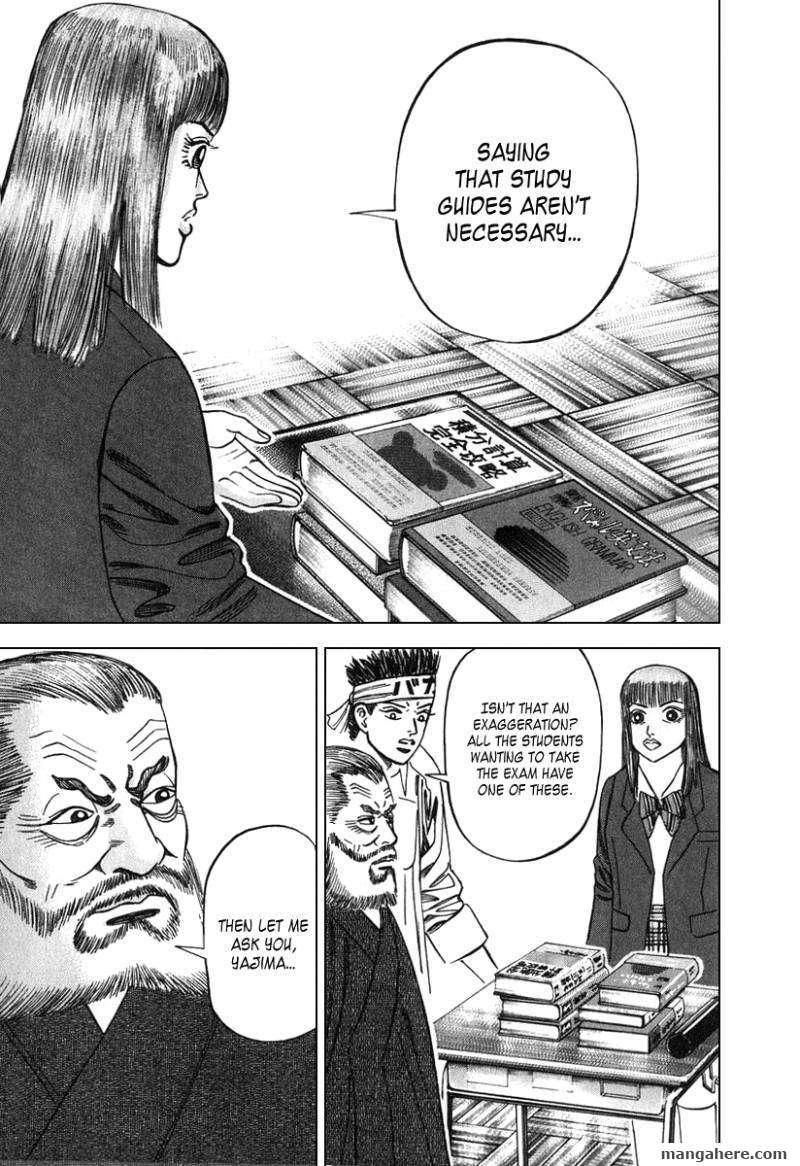Dragon Zakura 22 Page 3