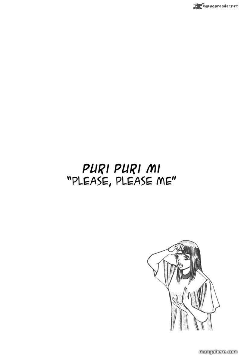 Dragon Zakura 27 Page 2