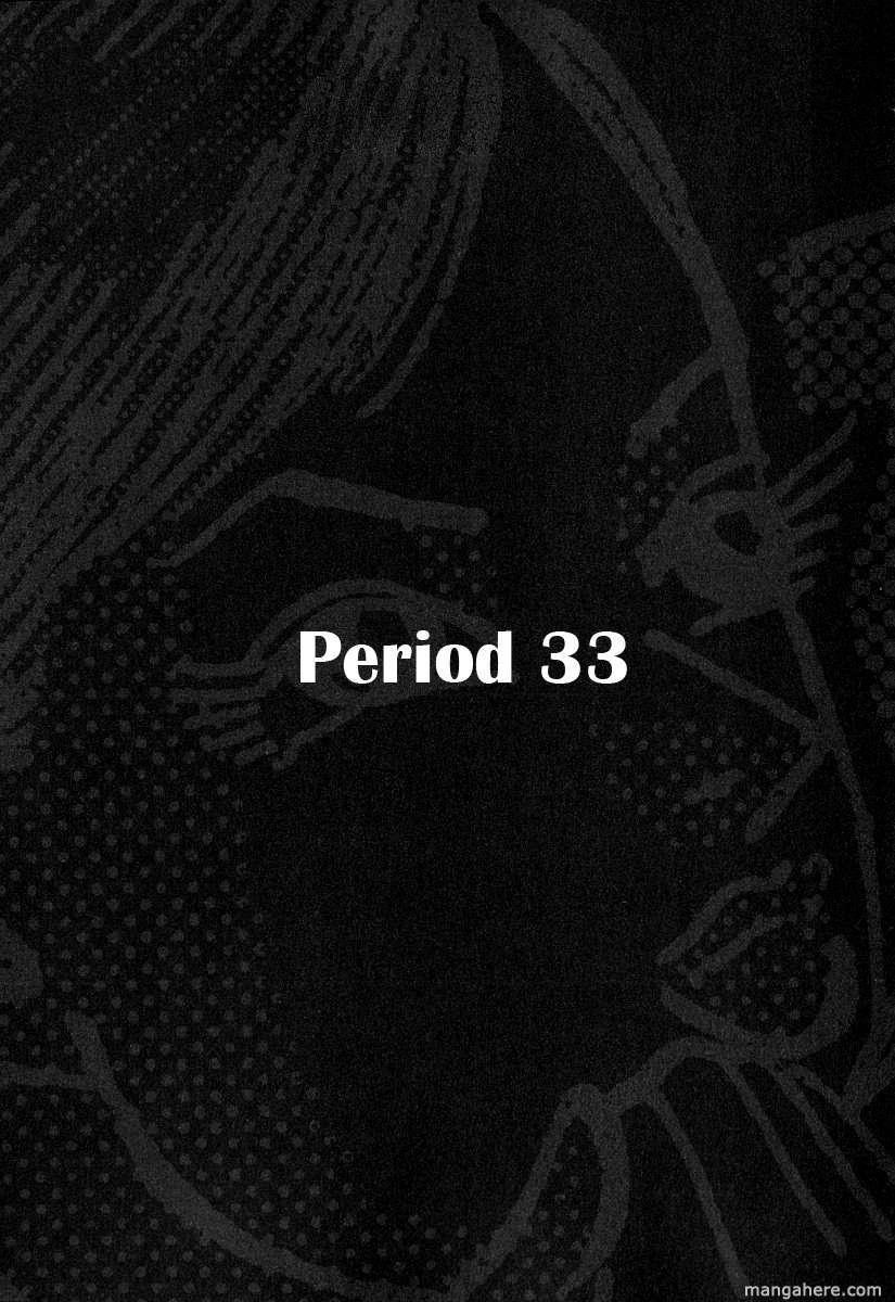 Dragon Zakura 33 Page 1