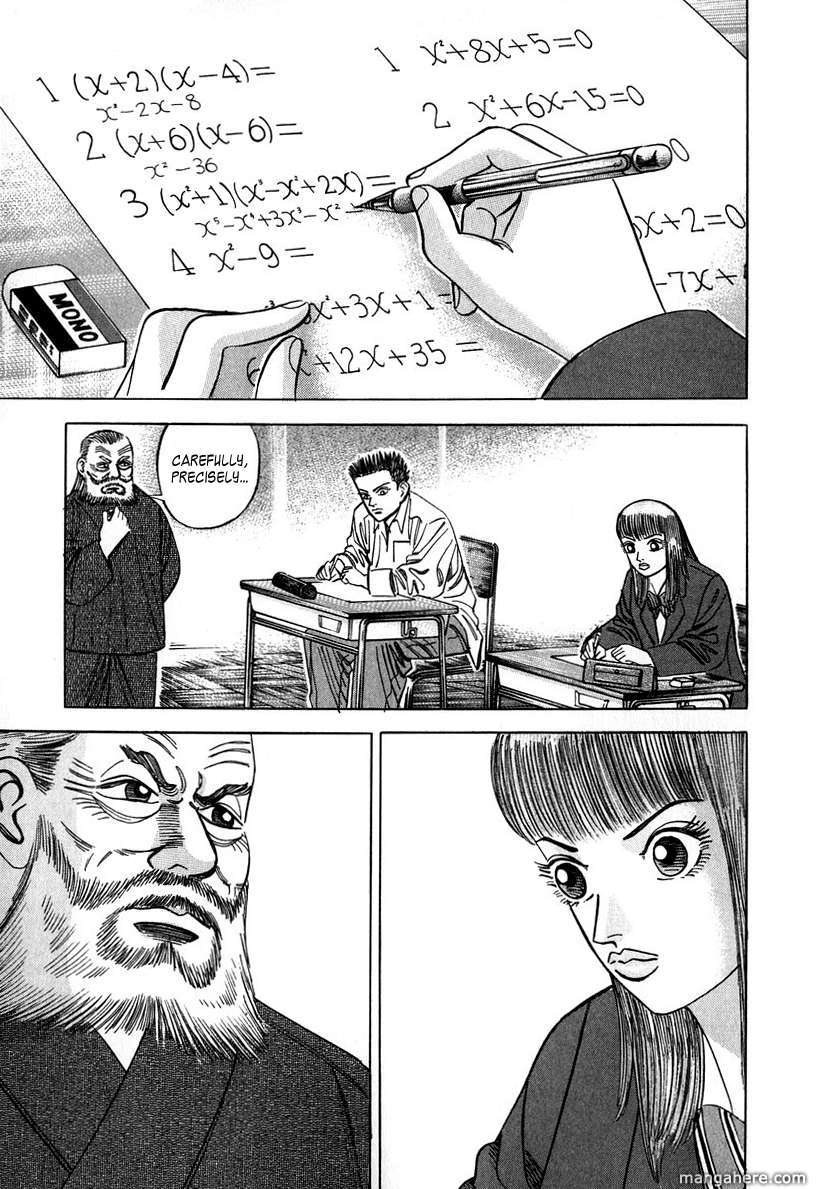 Dragon Zakura 33 Page 3