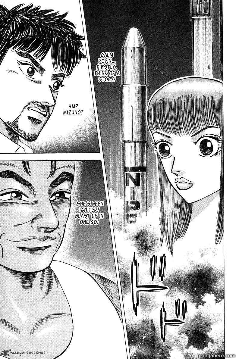 Dragon Zakura 36 Page 3