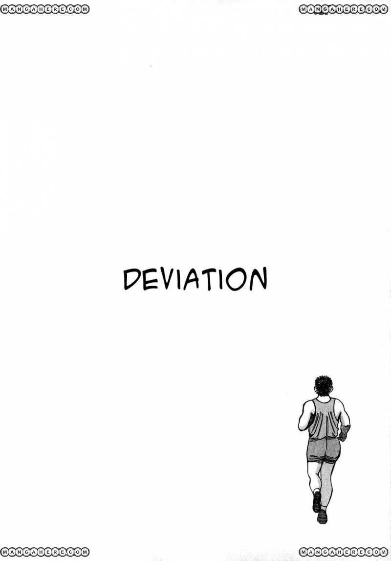 Dragon Zakura 38 Page 2