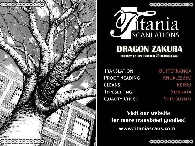 Dragon Zakura 39 Page 1