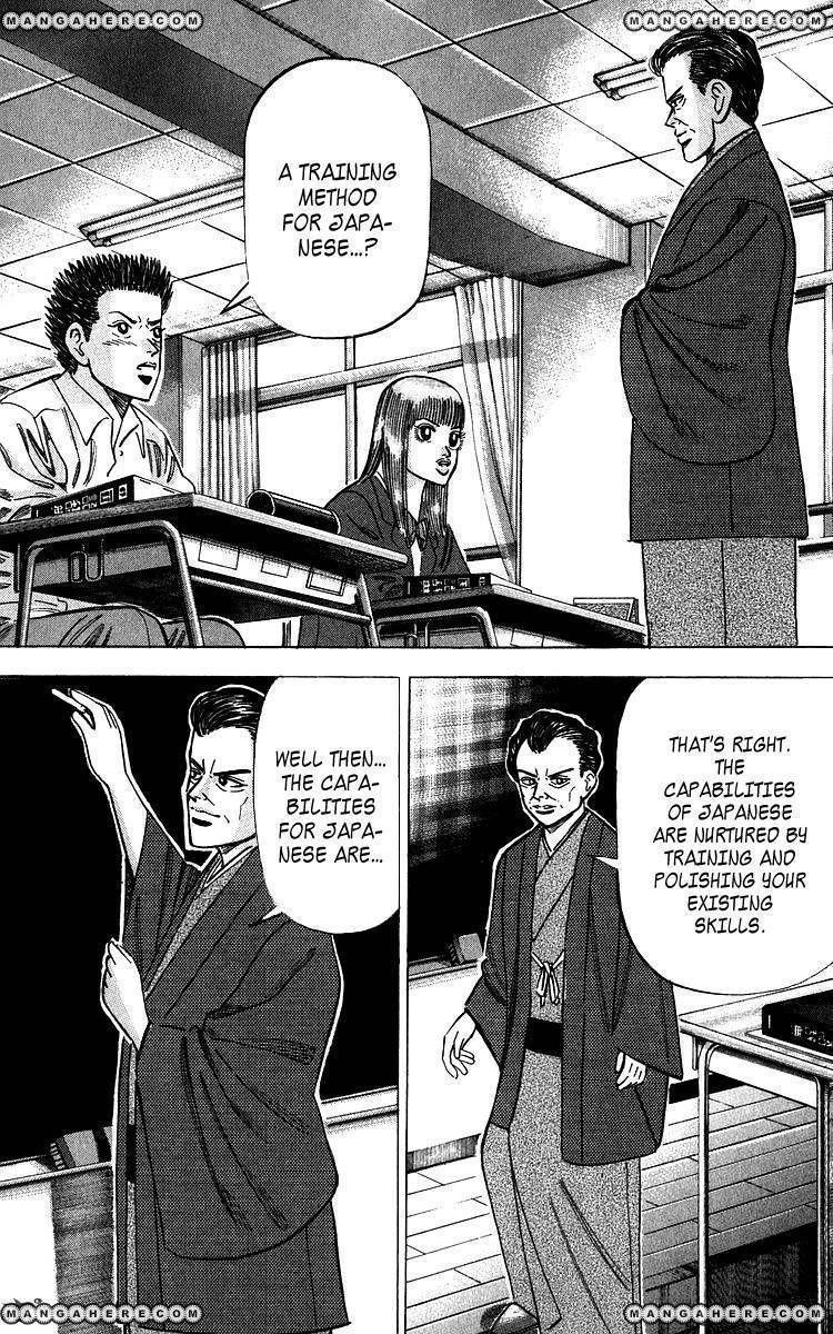 Dragon Zakura 43 Page 3