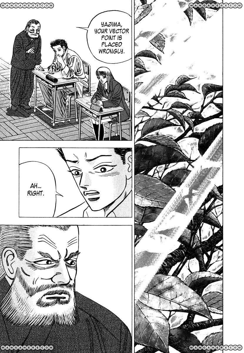 Dragon Zakura 48 Page 3