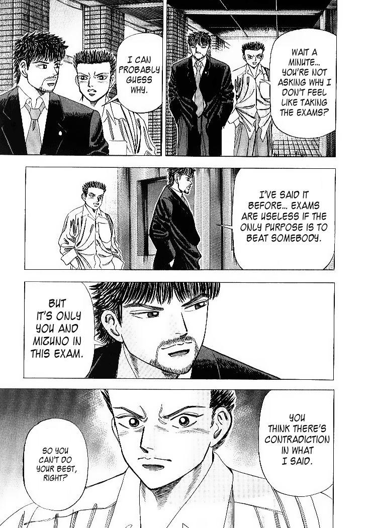 Dragon Zakura 56 Page 5