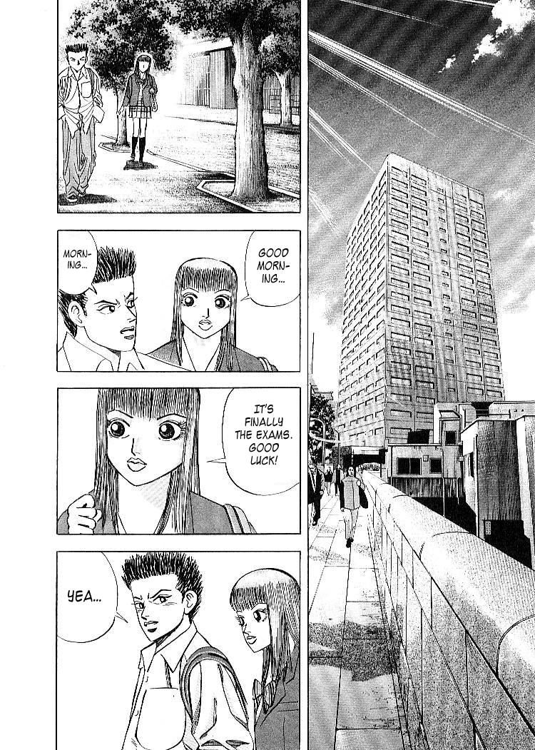 Dragon Zakura 59 Page 4