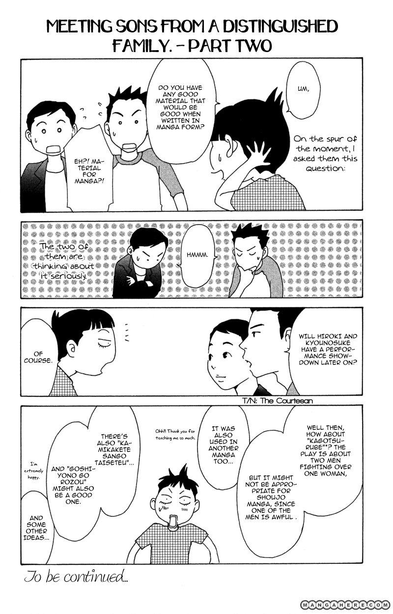 Pin to Kona 5 Page 4