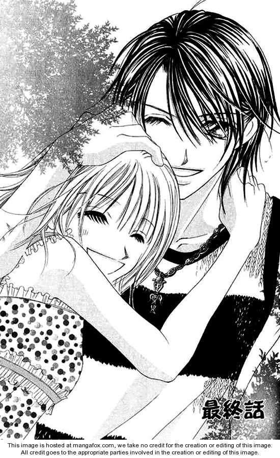Bakusou!! Love Attack 3 Page 1