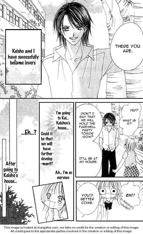 Bakusou!! Love Attack 3 Page 3