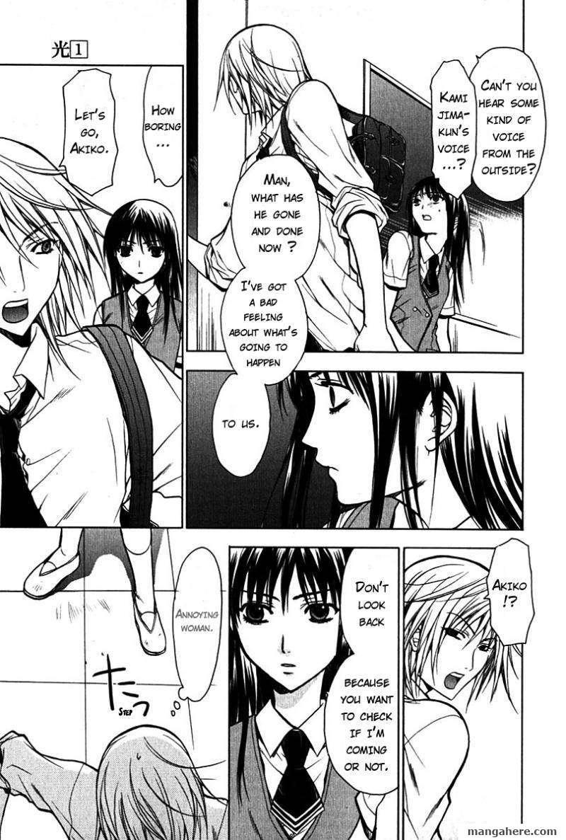 Hikari 5 Page 3