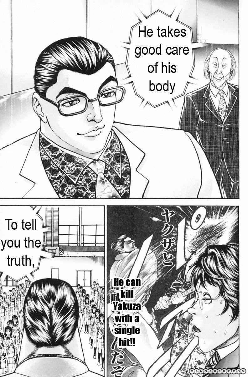 Garouden Boy 6 Page 3