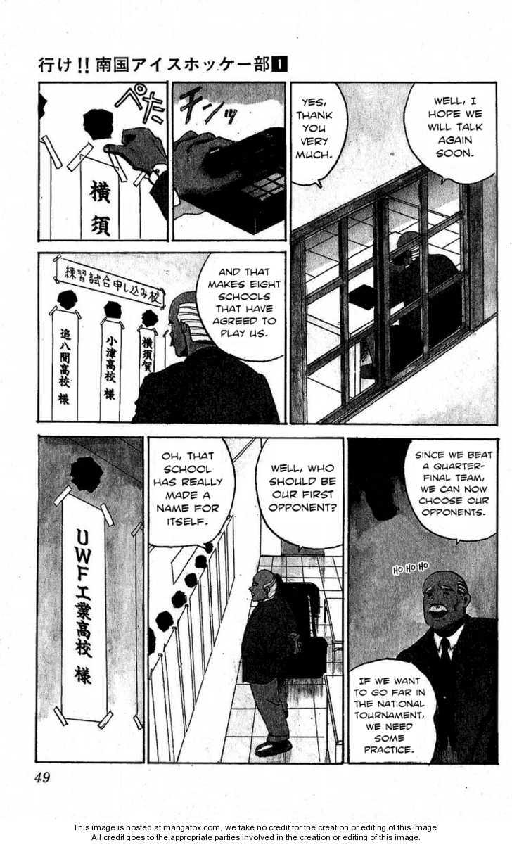 Yuke!! Nangoku Ice Hockey-bu 2 Page 3