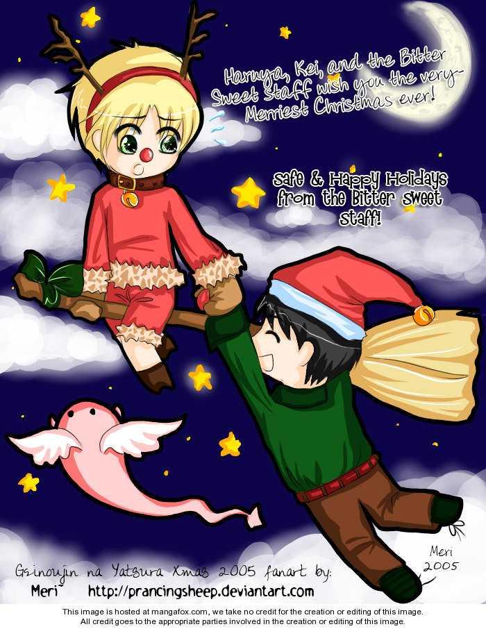 Geinoujin na Yatsura 6 Page 2