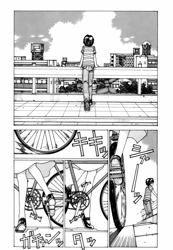 Mysterious Girlfriend X 6 Page 2
