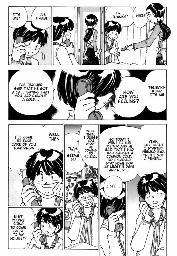 Mysterious Girlfriend X 10 Page 3