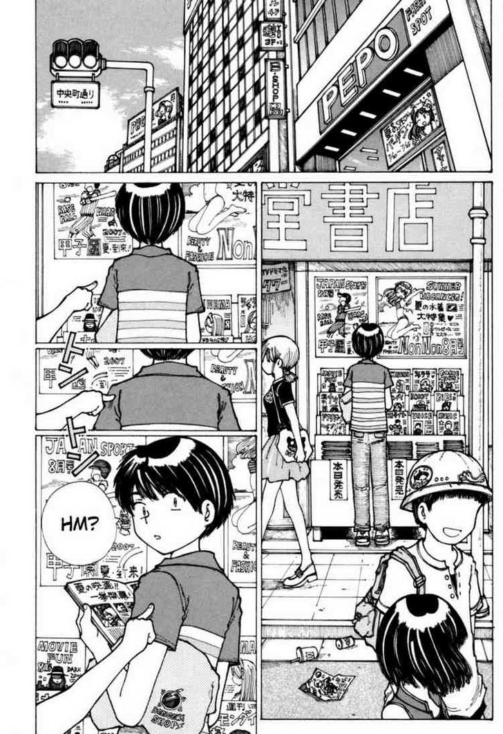Mysterious Girlfriend X 15 Page 2