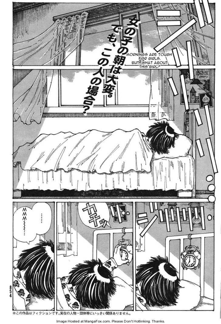 Mysterious Girlfriend X 23 Page 2