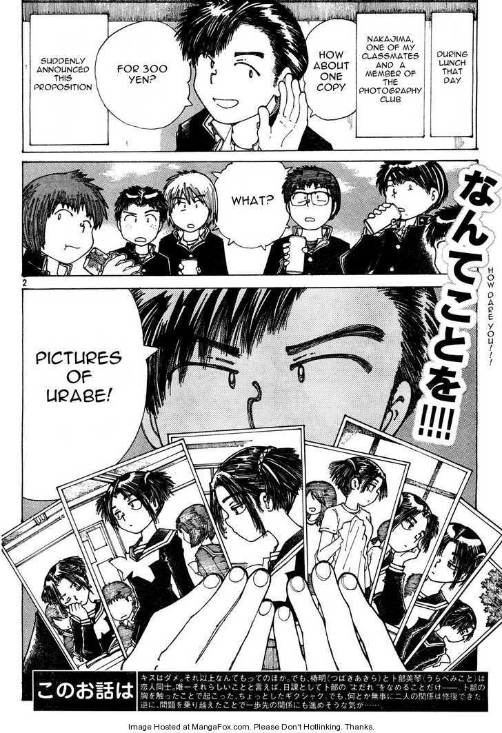 Mysterious Girlfriend X 24 Page 2