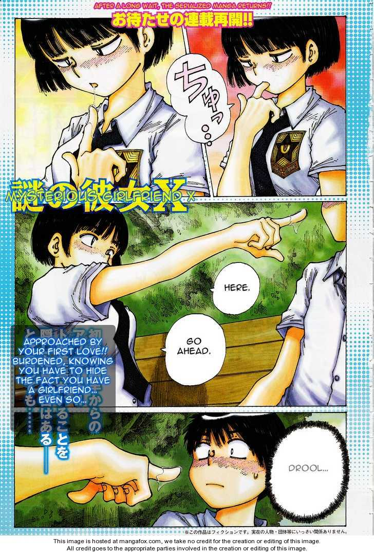 Mysterious Girlfriend X 29 Page 2
