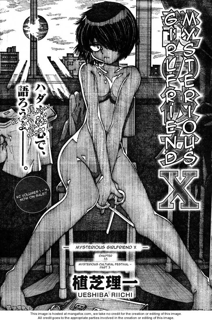 Mysterious Girlfriend X 33 Page 1
