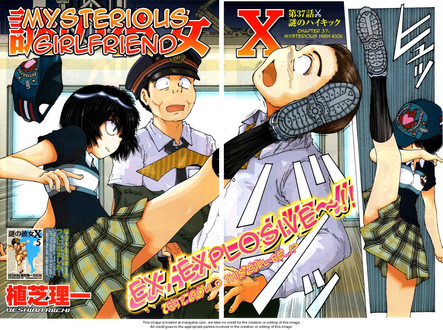 Mysterious Girlfriend X 37 Page 2