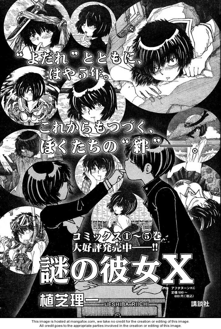 Mysterious Girlfriend X 40 Page 1