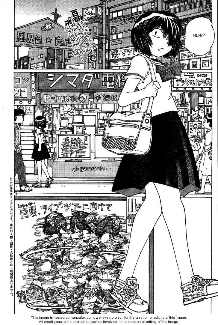 Mysterious Girlfriend X 42 Page 2