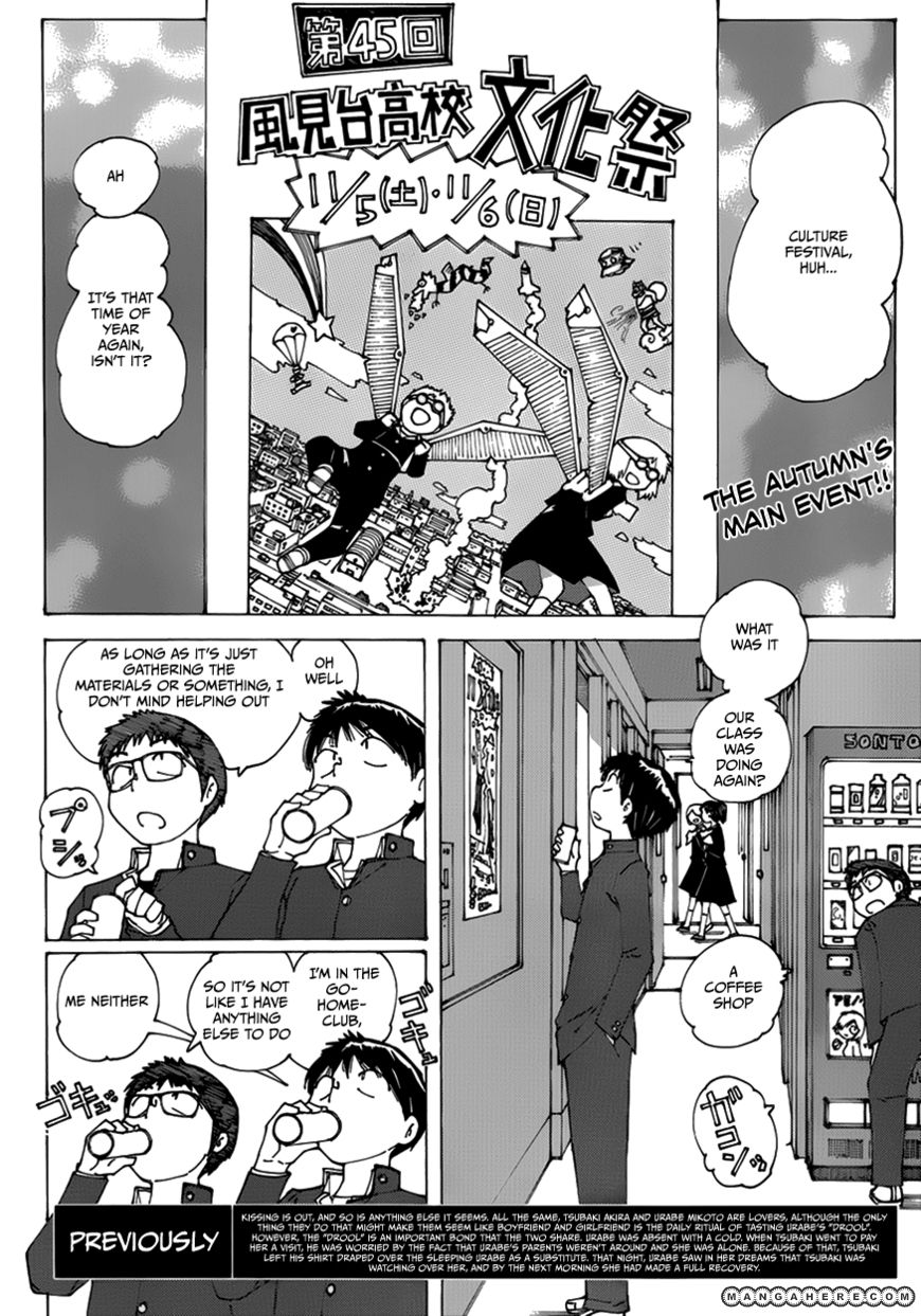 Mysterious Girlfriend X 62 Page 2