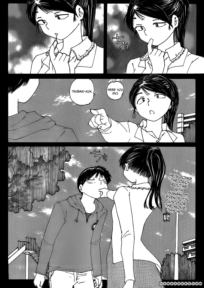 Mysterious Girlfriend X 65 Page 2