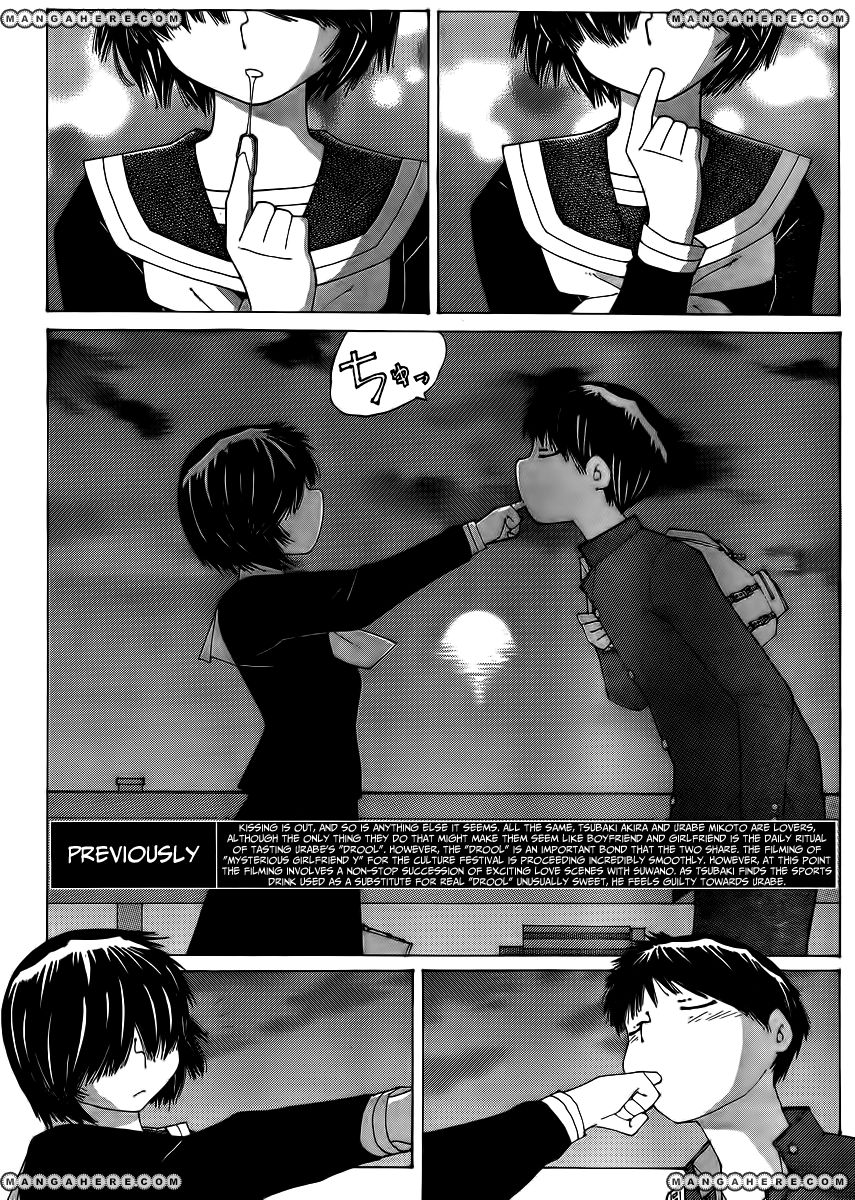 Mysterious Girlfriend X 66 Page 2