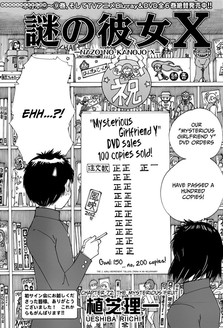 Mysterious Girlfriend X 72 Page 2